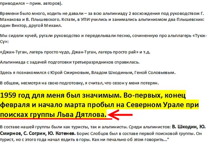 http://s8.uploads.ru/j8l9h.png