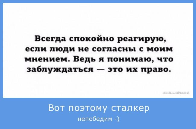 http://s8.uploads.ru/jPRA0.jpg
