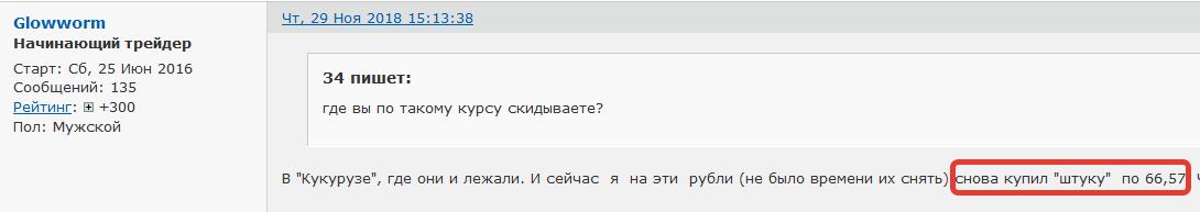 http://s8.uploads.ru/jWeV6.png