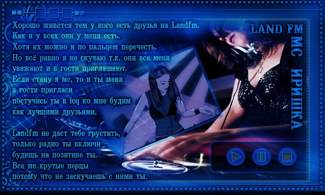 http://s8.uploads.ru/jaTpS.png