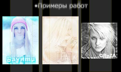 http://s8.uploads.ru/jl6fO.jpg