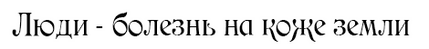 http://s8.uploads.ru/k2rWE.png