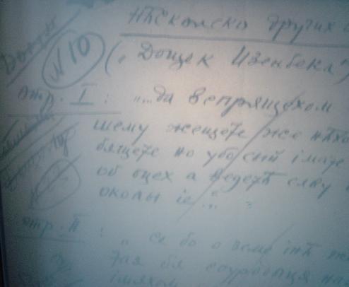 http://s8.uploads.ru/k4W0z.jpg