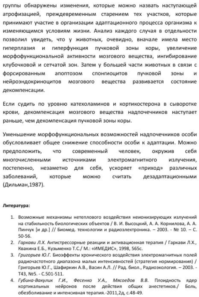 http://s8.uploads.ru/k5NQU.jpg