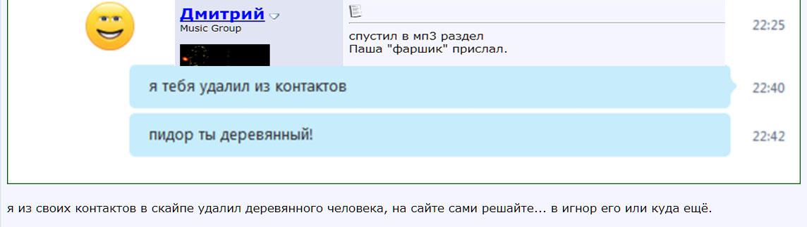 http://s8.uploads.ru/k7yGR.jpg