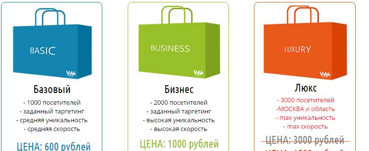 http://s8.uploads.ru/kb5Dw.png