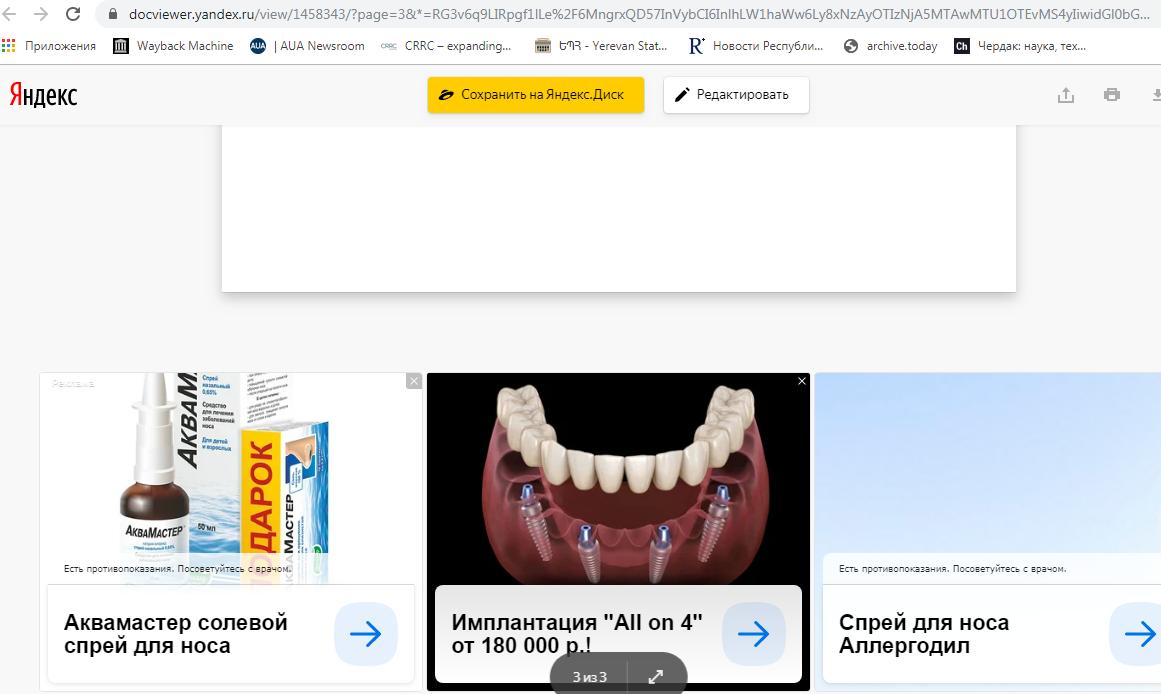 http://s8.uploads.ru/keS7A.png