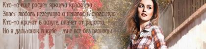http://s8.uploads.ru/kgcR9.png