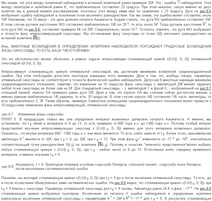 http://s8.uploads.ru/l2xjy.jpg