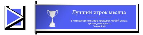 http://s8.uploads.ru/lHOuJ.png