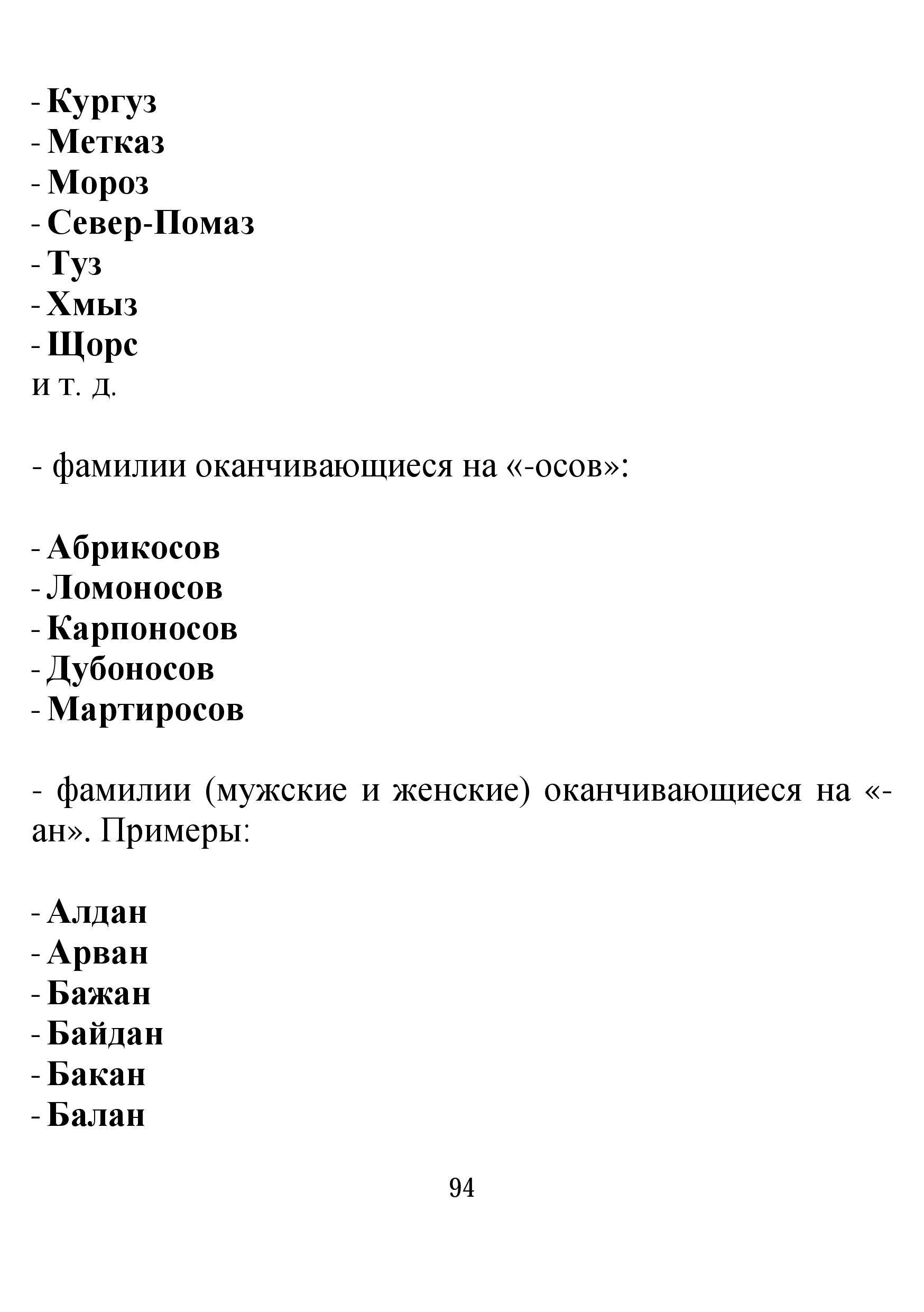 http://s8.uploads.ru/lMrYw.jpg