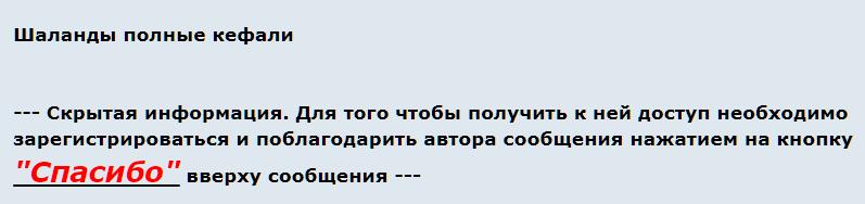 http://s8.uploads.ru/lNWec.png