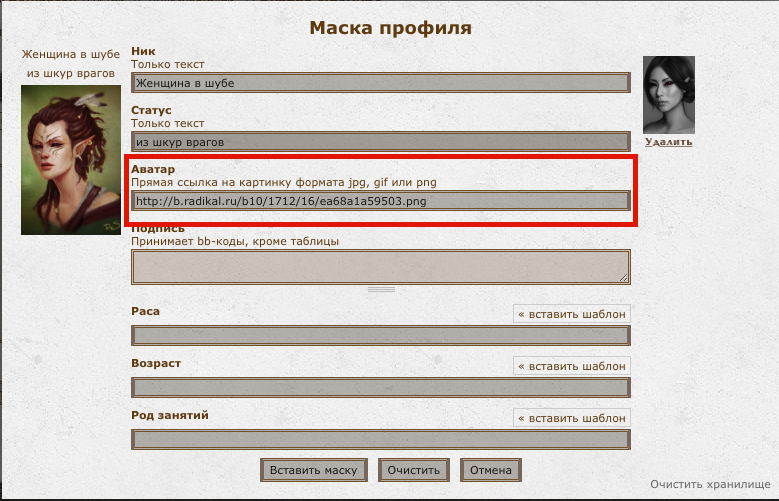 http://s8.uploads.ru/lPCZ2.png