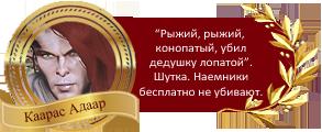 http://s8.uploads.ru/lR90n.png