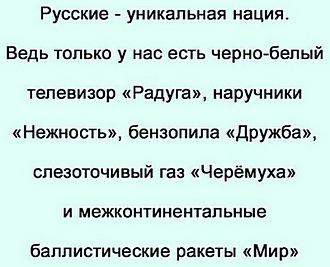http://s8.uploads.ru/lXetK.jpg