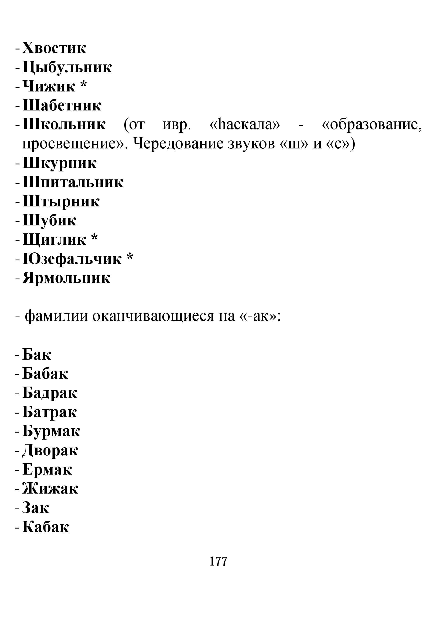 http://s8.uploads.ru/lZD2I.jpg