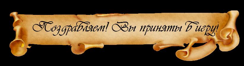 http://s8.uploads.ru/laRm4.png