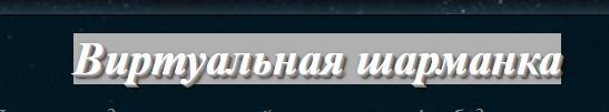 http://s8.uploads.ru/lceGM.jpg