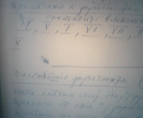 http://s8.uploads.ru/lifyz.jpg
