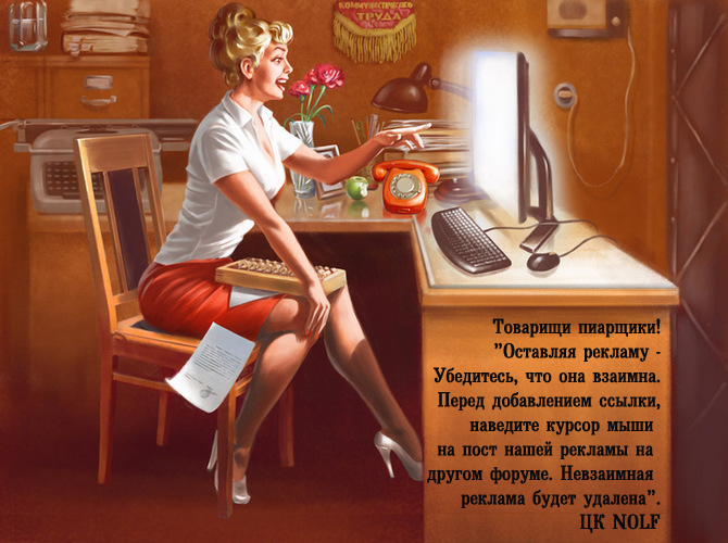 http://s8.uploads.ru/lo03r.jpg