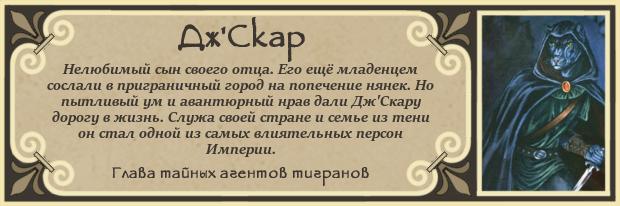 http://s8.uploads.ru/lo0N9.png