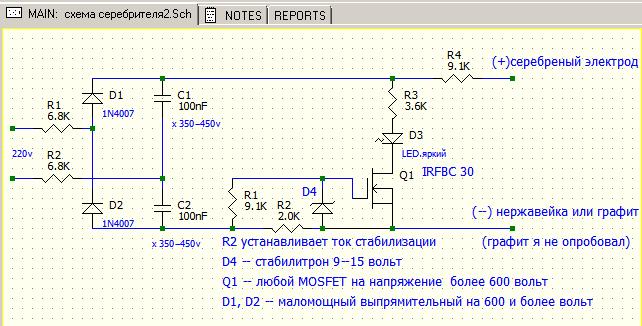 http://s8.uploads.ru/lxek7.png