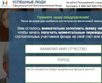 http://s8.uploads.ru/lyIKD.png