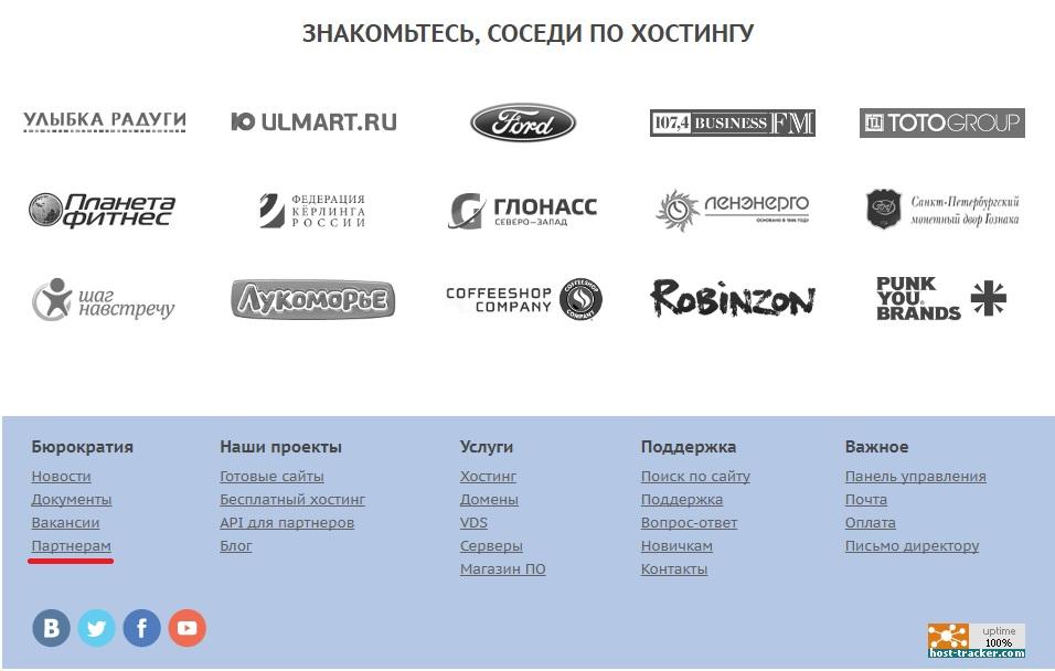 http://s8.uploads.ru/lzvLw.jpg