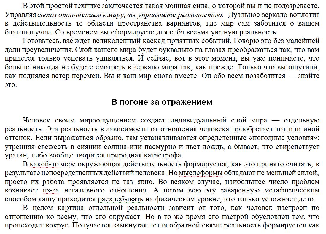 http://s8.uploads.ru/m3IRe.png