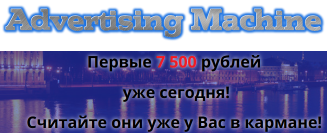 http://s8.uploads.ru/m5xJ4.png