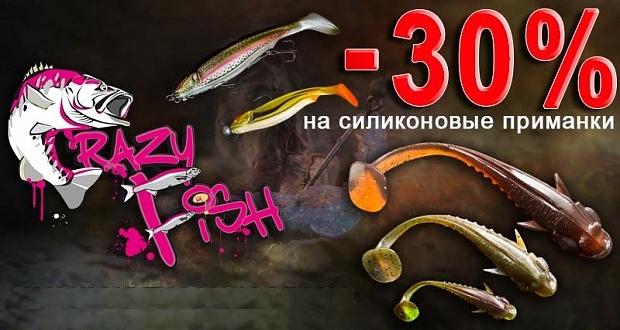 http://s8.uploads.ru/mBH1E.jpg