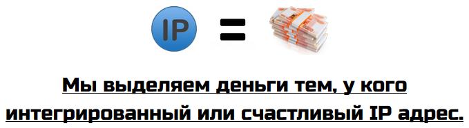 http://s8.uploads.ru/mEJb6.png