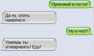 http://s8.uploads.ru/mKt1T.jpg