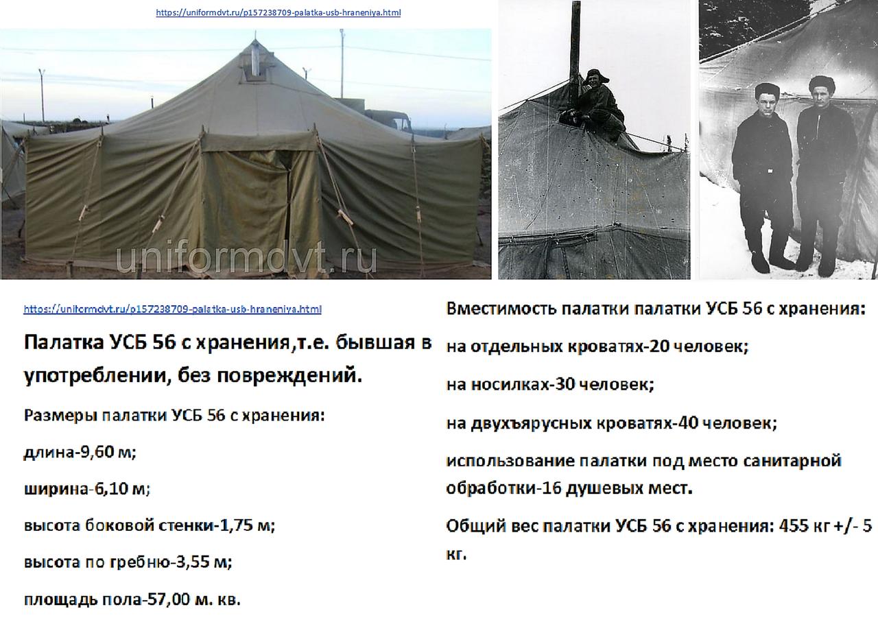 http://s8.uploads.ru/mMUbL.png