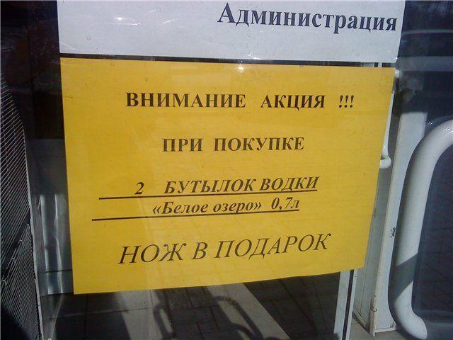 http://s8.uploads.ru/mS0EV.jpg