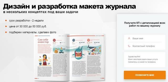 http://s8.uploads.ru/mdgwo.jpg