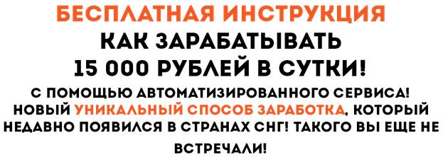 http://s8.uploads.ru/mqozQ.png