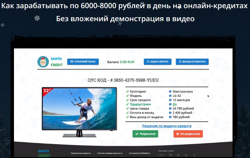 http://s8.uploads.ru/nLDv7.png