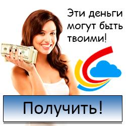 http://s8.uploads.ru/nQSJl.png
