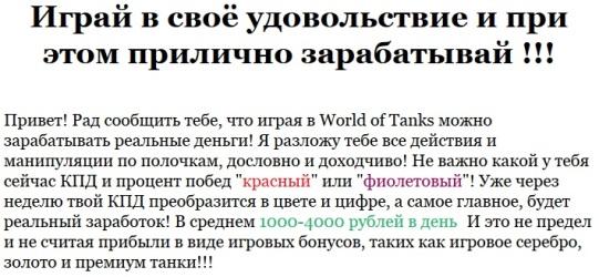 http://s8.uploads.ru/neC4U.jpg