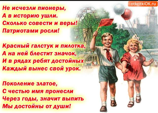 http://s8.uploads.ru/nfaYx.jpg