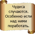 http://s8.uploads.ru/niH0f.png