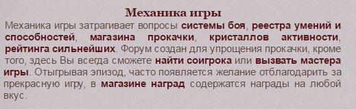 http://s8.uploads.ru/nkVH1.png