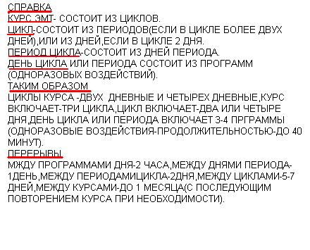 http://s8.uploads.ru/noHA4.png