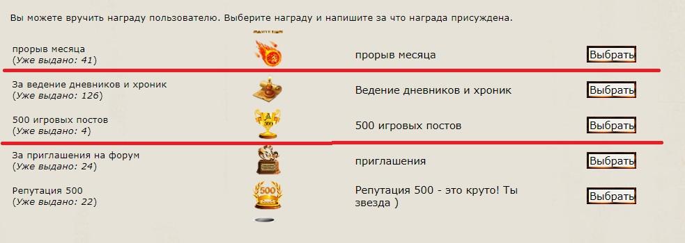http://s8.uploads.ru/nqY94.jpg