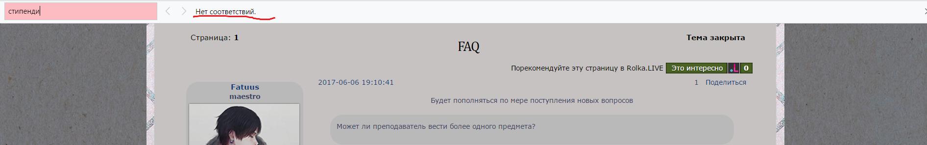 http://s8.uploads.ru/nvLF3.png