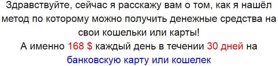 http://s8.uploads.ru/nxF7O.png