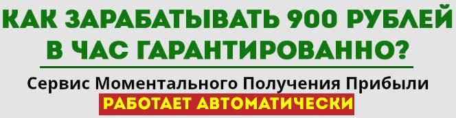 http://s8.uploads.ru/o6XDU.png