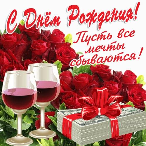http://s8.uploads.ru/oHWZa.jpg