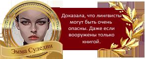 http://s8.uploads.ru/oM5KC.png